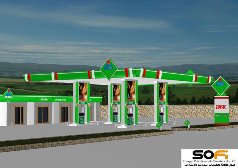 Sofi Energy Petroleum Construction Co Petrol Station